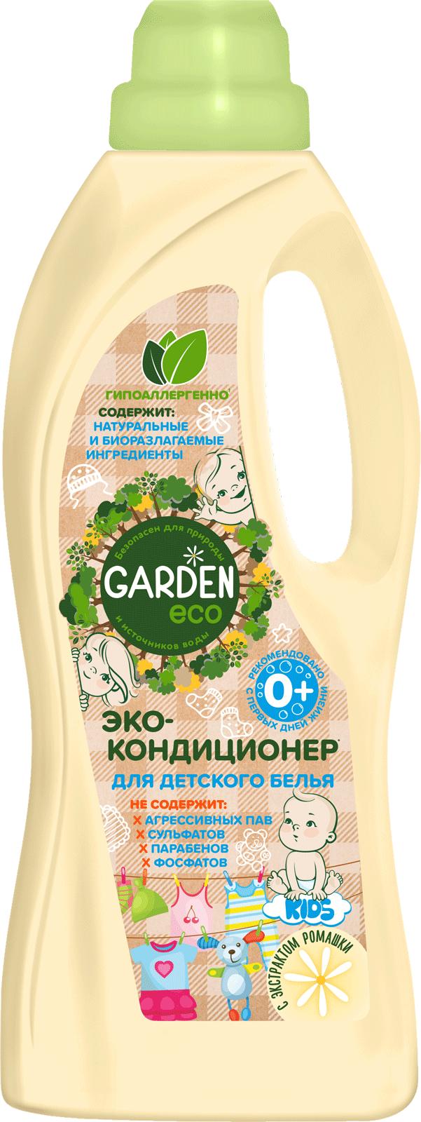 Эко-кондиционер-для-детского-белья-Garden