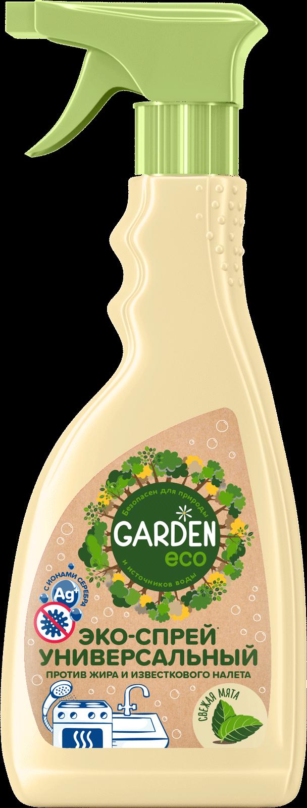 Garden_Eco_Спрей_универсальный_500мл