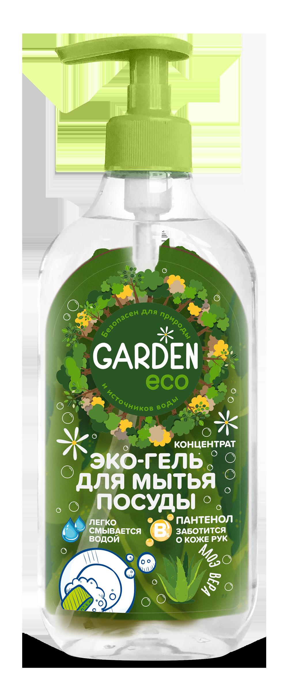 Средство для мытья посуды Garden Eco Алоэ Вера