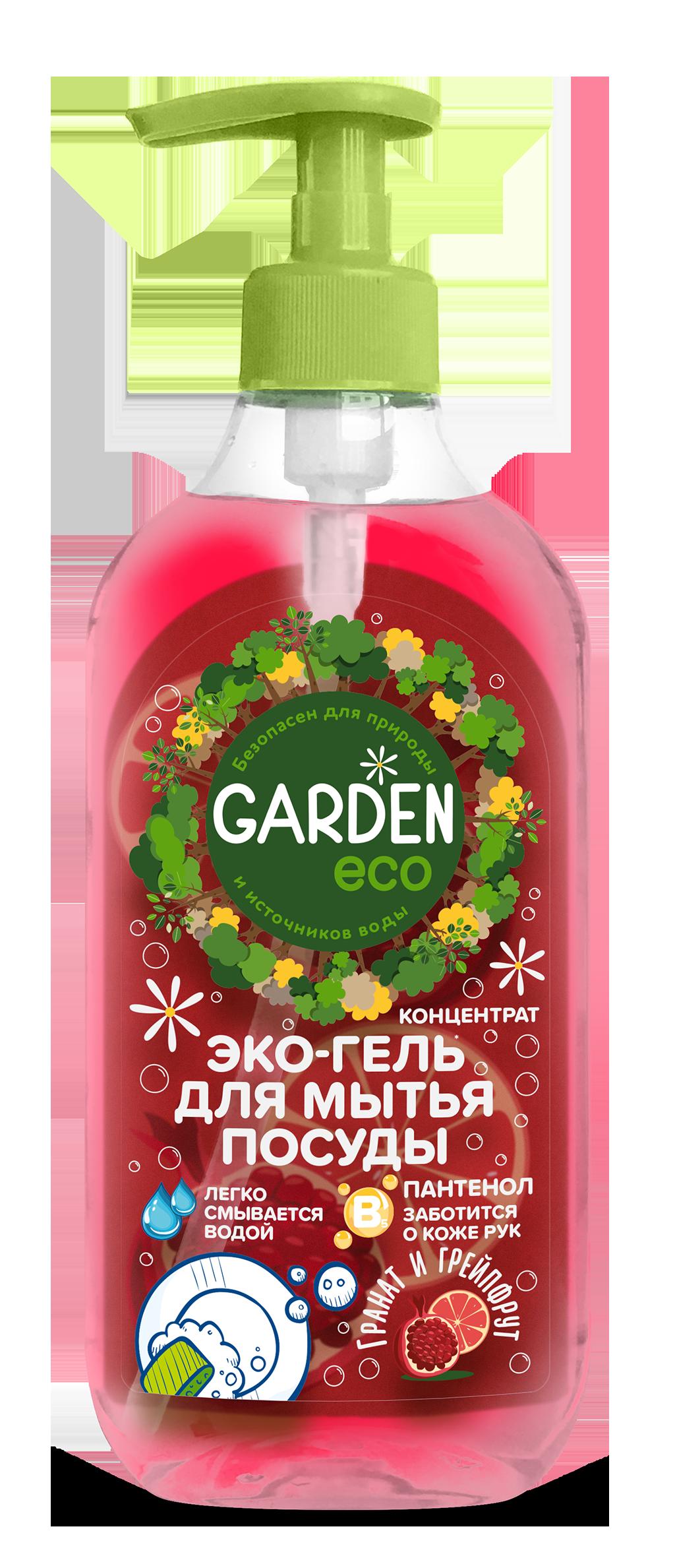 Средство для мытья посуды Garden Eco Гранат