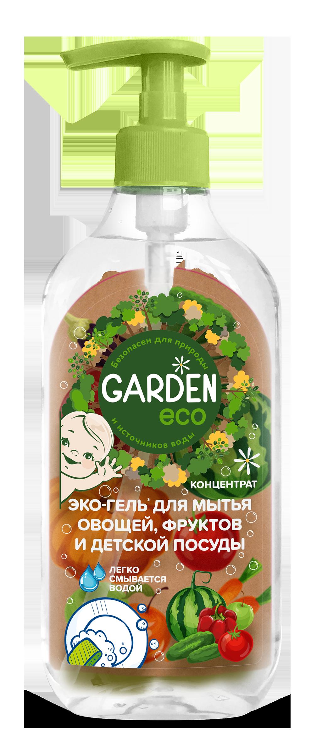 Средство для мытья посуды Garden Eco для овощей